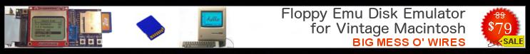 Floppy Emu banner